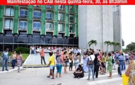 Terceirização não pode ser escravidão! Manifestação no CAB nesta quinta-feira, 30, às 8h30min